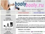 Интернет магазин парфюмерии BoolyBooly