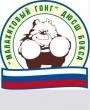 Малахитовый гонг - Юношеская школа бокса