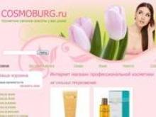 Интернет магазин проф. косметики Cosmoburg.ru